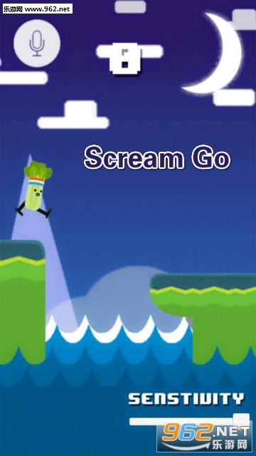 Scream Go官方版