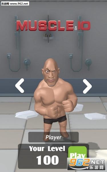 肌肉大作战Muscle.io安卓版