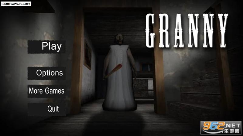 Granny游戏安卓版