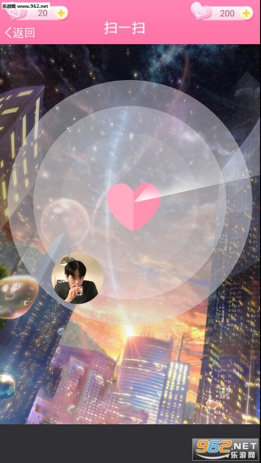 恋爱游戏男友篇手机游戏v1.0.0_截图3