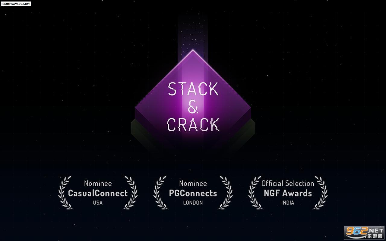 堆叠与裂缝官方版(Stack Crack)v1.2.3截图1