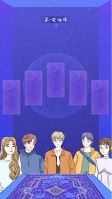 lovinghouse游戏最新版v1.7_截图1