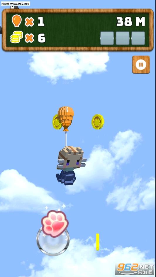 天空与猫与气球安卓版v1.0.0截图0