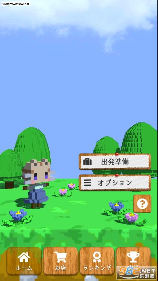 天空与猫与气球安卓版v1.0.0截图2