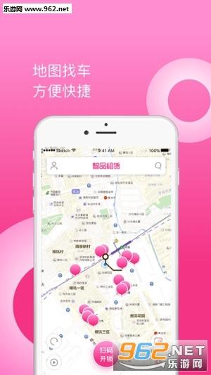 智品租赁appv1.0.0 安卓版_截图3