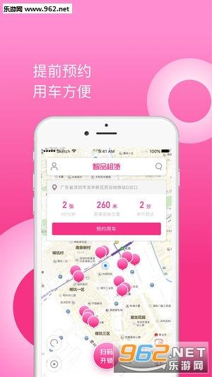 智品租赁appv1.0.0 安卓版_截图2