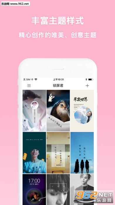 屏幕君appv2.3.9 安卓版_截图2