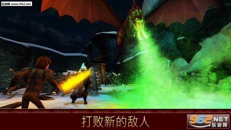 School of Dragons安卓版(驯龙高手官方手游)v3.0.0截图3