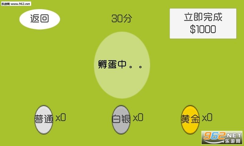 骚脑游戏官方版v1.0_截图3