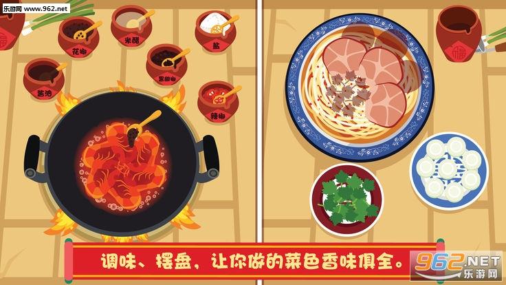 泡泡兔中餐厅官方版v1.0.1_截图1