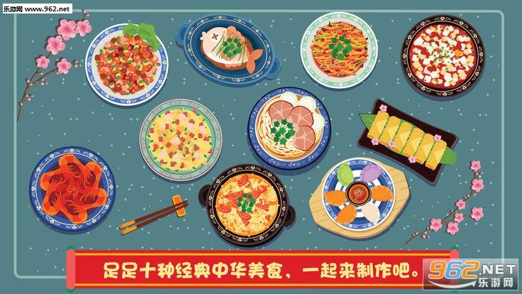 泡泡兔中餐厅官方版v1.0.1_截图2