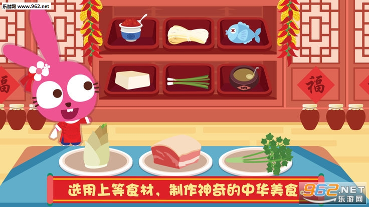 泡泡兔中餐厅官方版v1.0.1_截图3