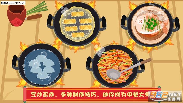 泡泡兔中餐厅官方版v1.0.1_截图4