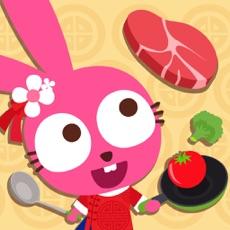 泡泡兔中餐厅苹果版