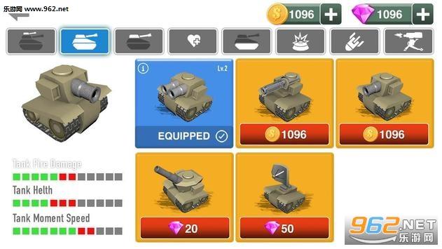 陆军坦克战机官方版v1.0 (Army Tank War Machine)_截图0
