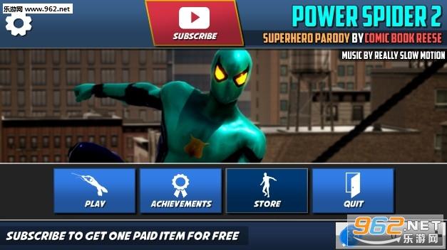 大力蜘蛛侠2安卓版(最新版)v5.7_截图4