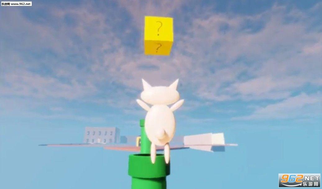 3d猫里奥游戏手游v1.0_截图2