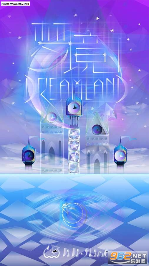梦幻之地失去的星星安卓版V1.3(The Dreamland lost star)_截图0