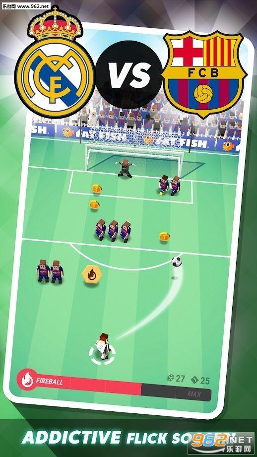 世界足球精英挑战赛官方版v1.0.13截图2