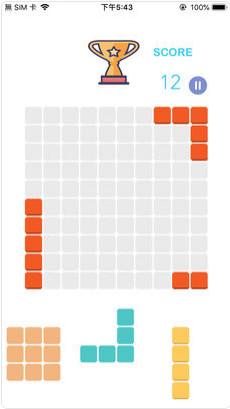 我的方块1010官方版_截图0