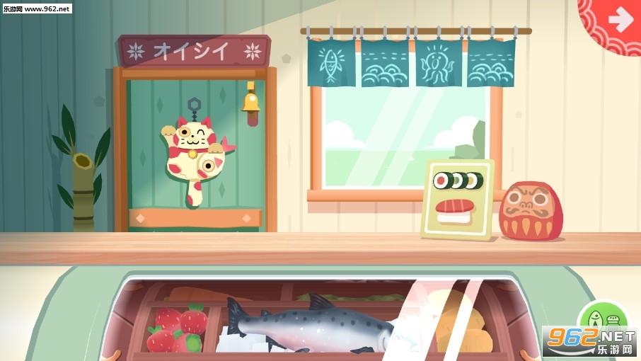 托卡小厨房寿司无限金币版v1.0_截图0