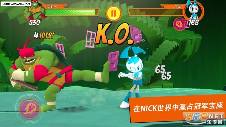 超级格斗士天地官方版(Nickelodeon)v2.0_截图3