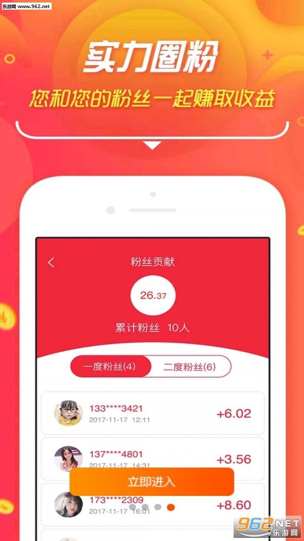 淘东东购物安卓版v1.0.0_截图2