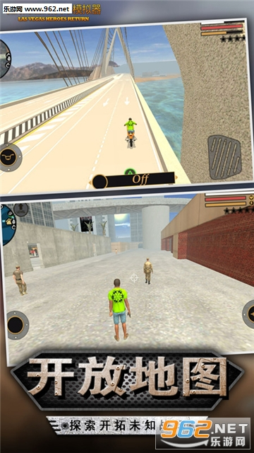 拉斯维加斯英雄模拟器安卓版v1.0.0_截图4