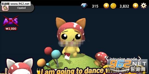 DanceDance.io安卓版v1.0.0_截图2
