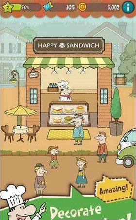 快乐三明治小餐厅中文版v1.1.5_截图2