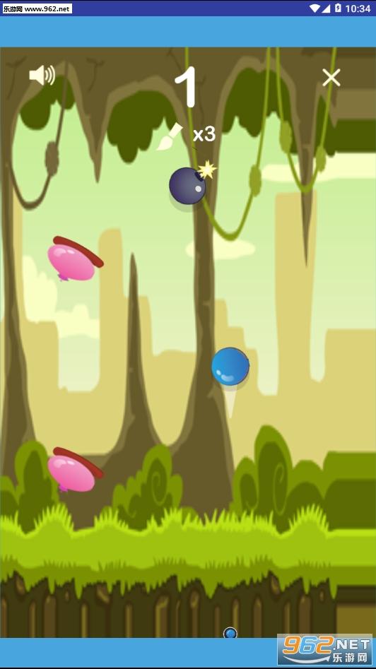 恩爱气球游戏v2.0.1截图3
