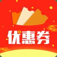 优惠省钱王安卓版v1.0.1