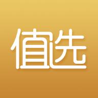 值选集appv2.1.0 最新版