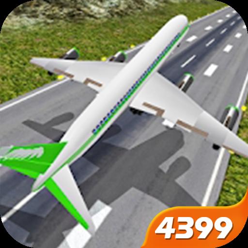模拟飞行驾驶安卓版
