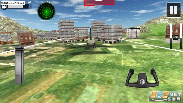 模拟飞行驾驶安卓版v2.1_截图3