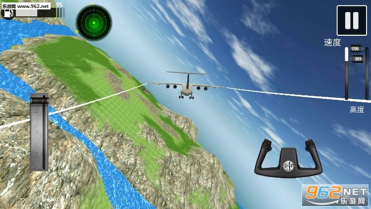 模拟飞行驾驶安卓版v2.1_截图4