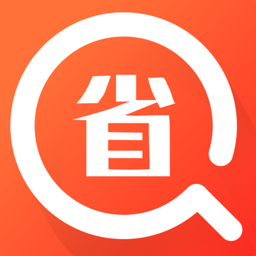 搜省软件安卓版v1.1.1