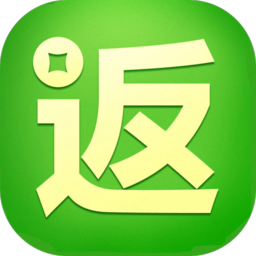 海淘返利购appv2.1.3 最新版
