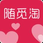 随觅淘appv1.0.27