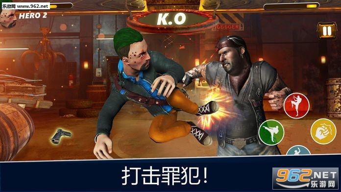 街头打架匪徒俱乐部终极官方版v1.0_截图0