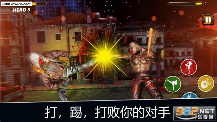 街头打架匪徒俱乐部终极官方版v1.0_截图2