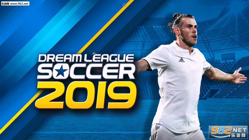 梦幻足球联盟2019最新版v6.11截图0