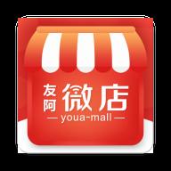 友阿微店appv4.0.2