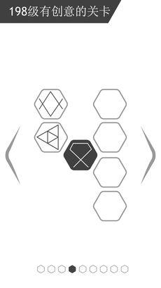 迷点追踪游戏v2.0截图2