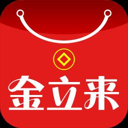 金立来appv1.8