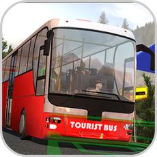 雪山汽车驾驶官方版v1.0 (Bus Driving Snow Hill)