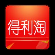 得利淘appv1.2.5
