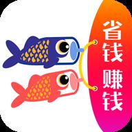 锦鲤生活优惠券返利app