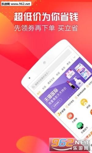 锦鲤生活优惠券返利appv4.0.1_截图0