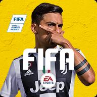 FIFA Football测试服